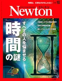 Newton 最新号