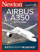 エアバスA350