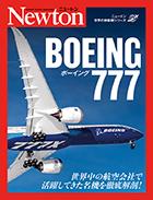 ボーイング777