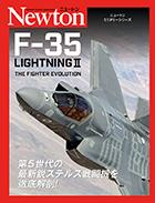 F-35 LIGHTNING Ⅱ