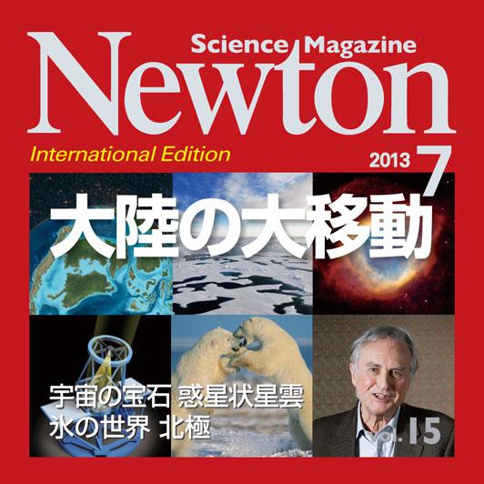 iPad日本語版2013年7月号