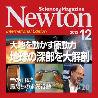 iPad日本語版11月号