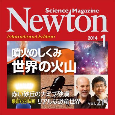 iPad日本語版1月号