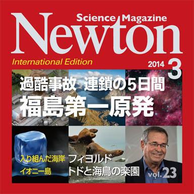 iPad日本語版3月号