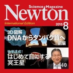 iPad日本語版8月号