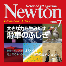 iPad日本語版2016年7月号