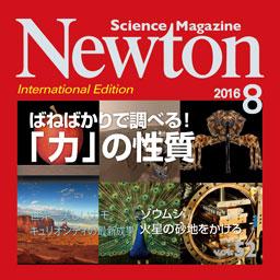 iPad日本語版2016年8月号