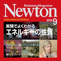 iPad日本語版2016年9月号