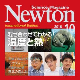 iPad日本語版2016年10月号
