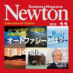 iPad日本語版2016年11月号