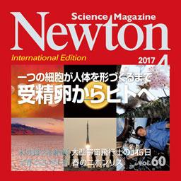 Newton iPad版 2017年4月号
