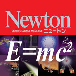 Newton Digital Books 2 E=mc2