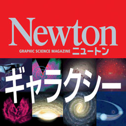 Newton Digital Books