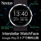世界初となる「恒星間旅行者のためのWatch Face」をリリース