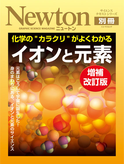 mook-cover_110516_ion.jpg
