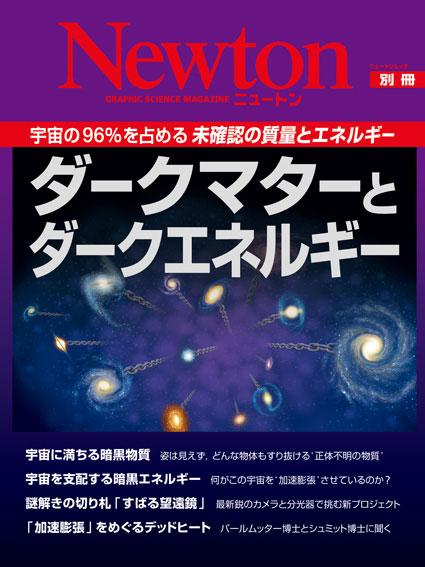 mook-cover_130415_dark.jpg