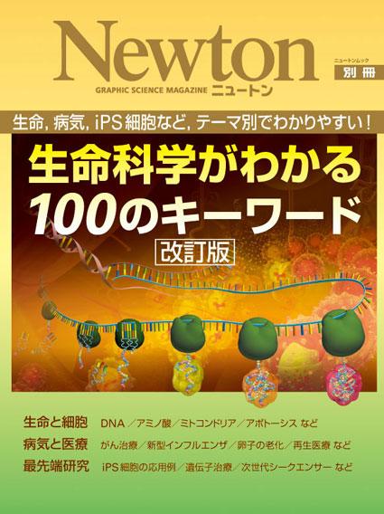 mook-cover_130715_ls100.jpg