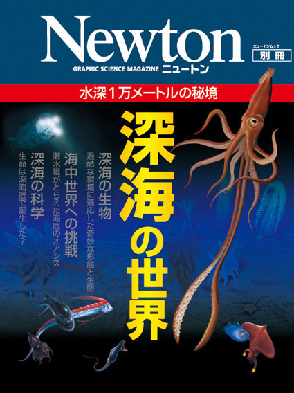mook-cover_130815_shinkai.jpg