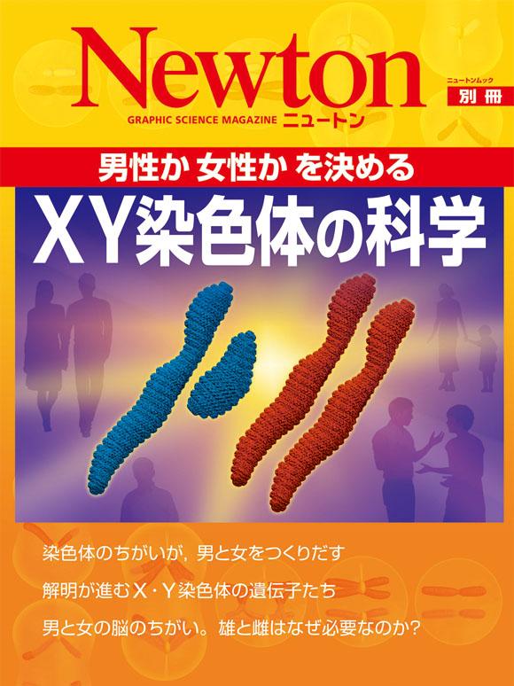 mook-cover_130910_a.jpg