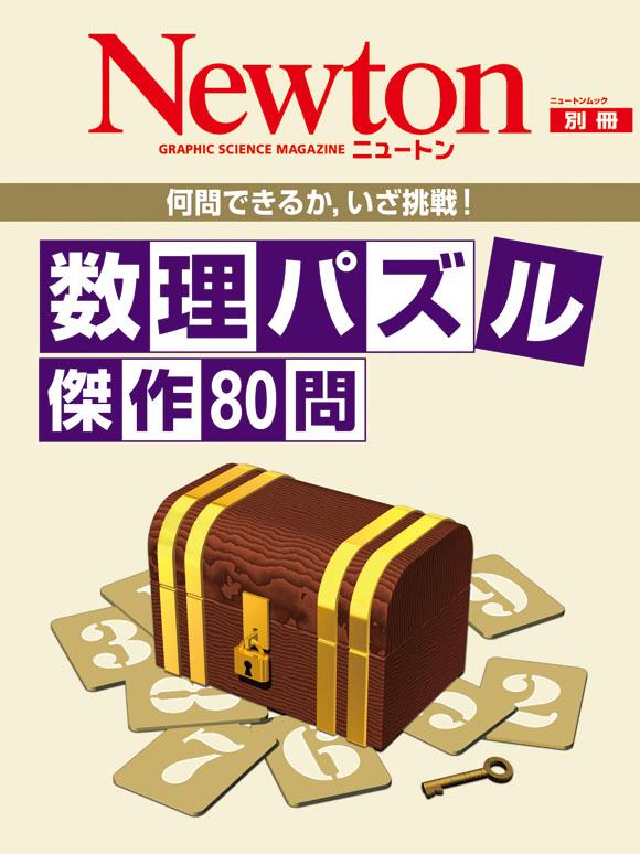 mook-cover_131015_a.jpg