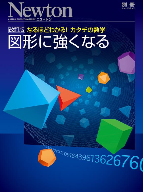 mook-cover_140610_a.jpg