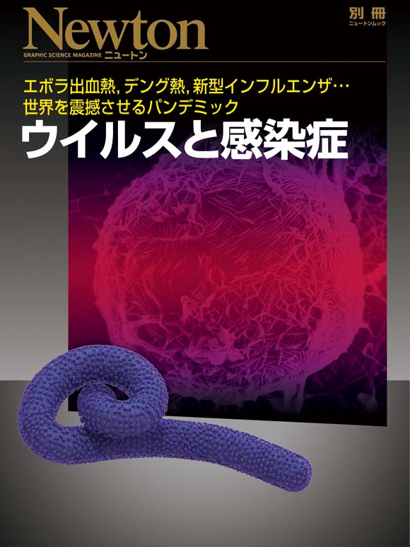 mook-cover_150210_b.jpg