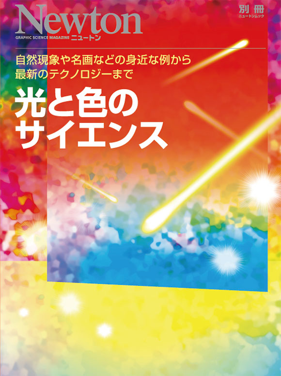 mook-cover_150815_a.jpg