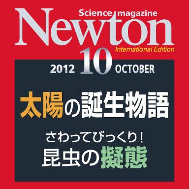 iPad日本語版