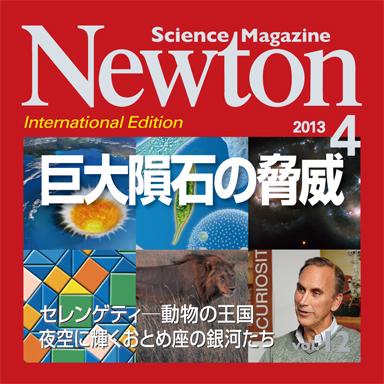 iPad日本語版2013年4月号